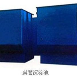 斜板沉淀器材质