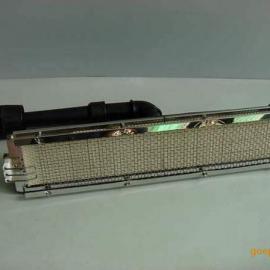 燃气燃烧器红外线燃烧器
