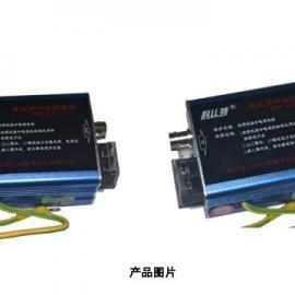 监控系统二合一防雷器价格网络二合一防雷器报价多功能防雷器