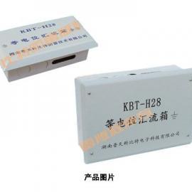 等电位箱等电位汇流箱价格等电位联结端子箱等电位连接箱厂家