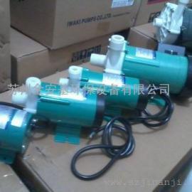 IWAKI磁力泵