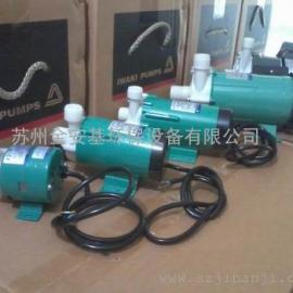 日本IWAKI易威奇MX磁力泵