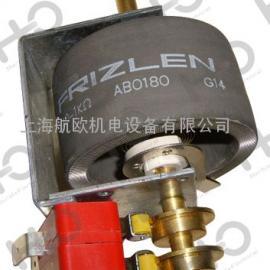 上海航欧专销售FRIZLEN制动电阻