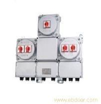 上海柯铭品牌 BXM(D)66防爆配电箱