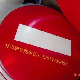 安全标志牌厂家|道路指示牌|交通指示牌专业制造