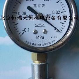 北京HR/CVG-100手持式罐头真空度测定仪