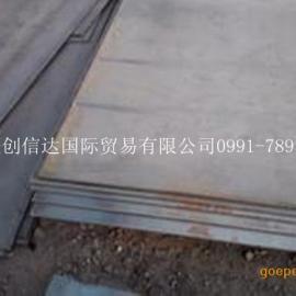 新疆板材销售批发八钢中板