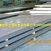 新疆板材销售批发酒钢低合金板Q345B