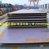新疆板材专业销售八钢低合金板
