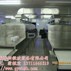 广州肉制品加工设备