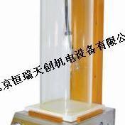 国产HR/ST瓶盖密封性测定仪