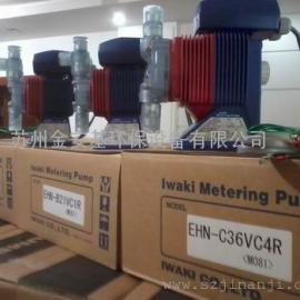 IWAKI易威奇计量泵ES系列