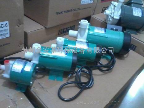 日本IWAKI易威奇计量泵磁力泵