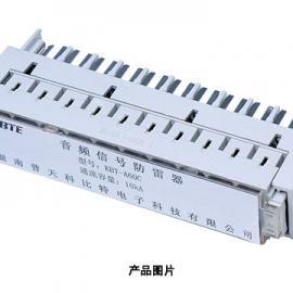 单口信号防雷器RJ音频信号防雷器价格音频线路防雷器厂家