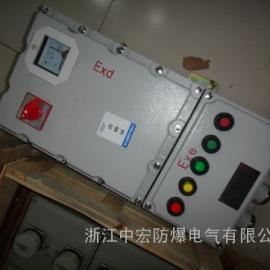 施耐德防爆磁力起动器 防爆磁力起动器生产厂家
