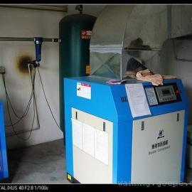 重庆无油润滑空气压缩机�涡旋式空压机