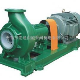 IHF氟塑料F46衬里耐腐蚀化工泵离心泵无锡宏通耐酸泵