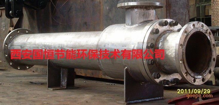 蒸汽加热器