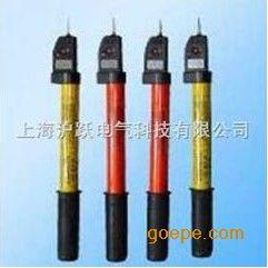 高压验电器|高压验电器价格|高压验电器厂家