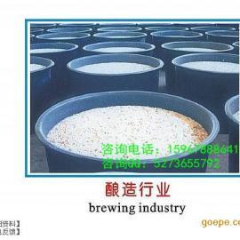 食品储罐 发酵罐 食品加工罐