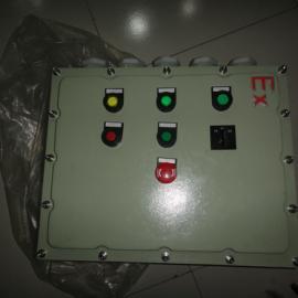 防爆电气控制箱 矿用防爆控制箱 防爆阀门控制箱
