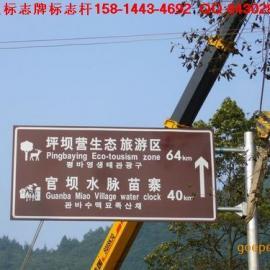 指示牌道路指示牌图片|交通指示牌厂家