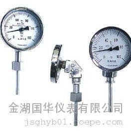 指针式温度计价格