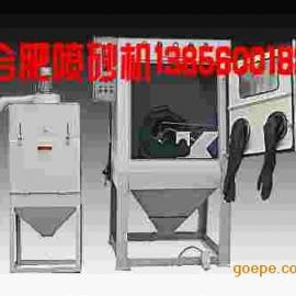 芜湖喷砂机,打砂机,吹砂机,喷砂机械