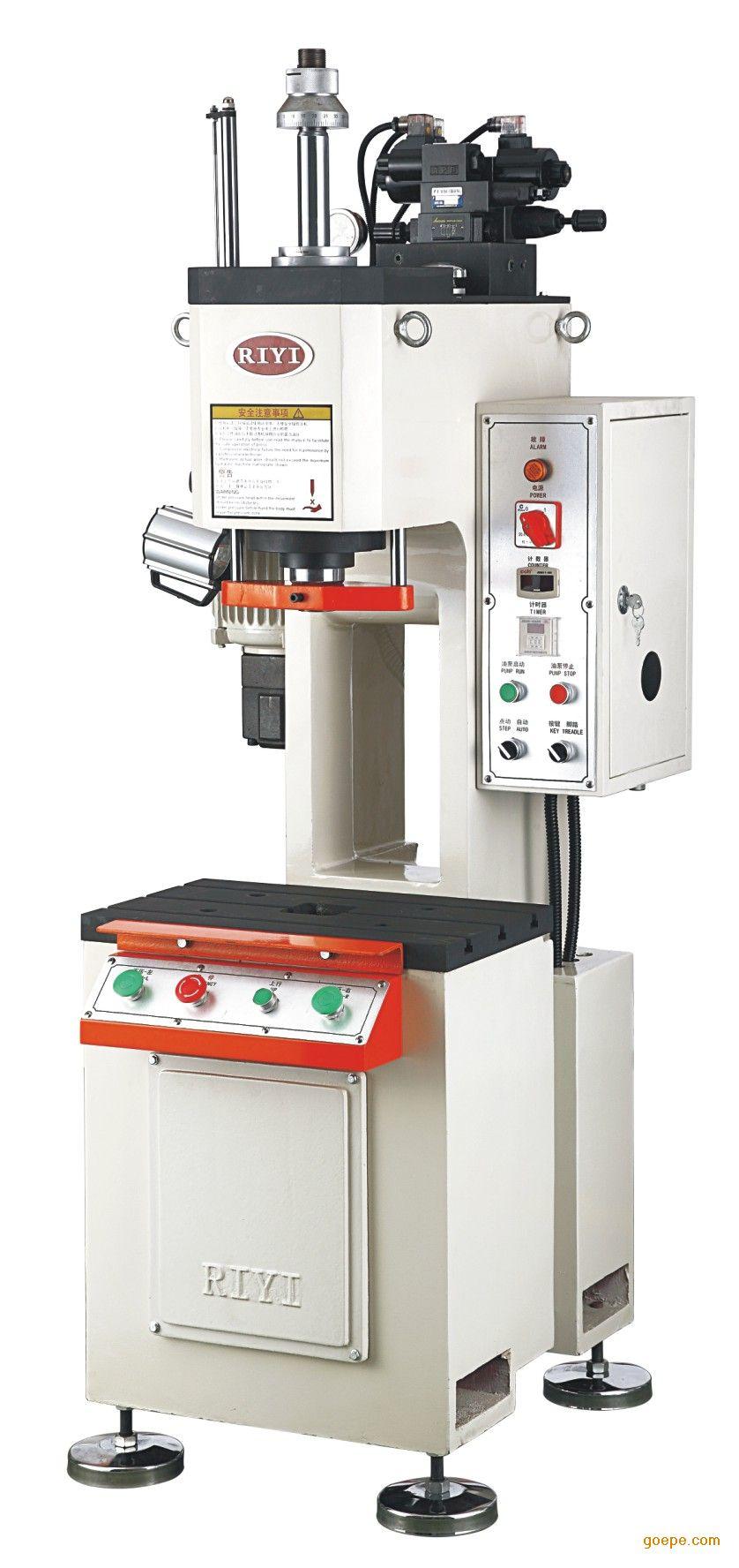 3t液压机 中小型液压机图片