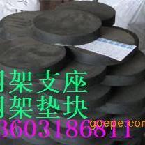 榆林钢结构网架支座|安康钢结构网架支座应用知识