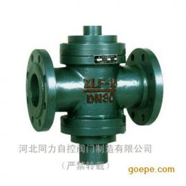DN15 自力式流量控制阀(河北同力)