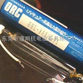 日本uv灯HHL-2800/C-FS