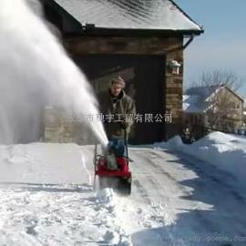 小型除雪车 扬雪机 美国技术 新型实用 物业除雪机