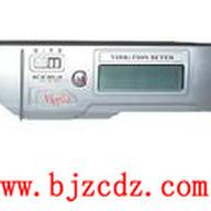 测振表 笔式测振仪 手持式测振仪 北京