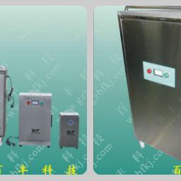食品车间臭氧消毒杀菌机/车间臭氧消毒机