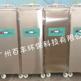 中型臭氧发生器/食品车间臭氧消毒机