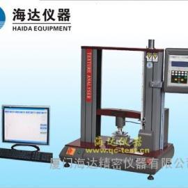 纸板黏合试验仪-纸板黏合试验仪用途-最优惠纸板黏合试验仪