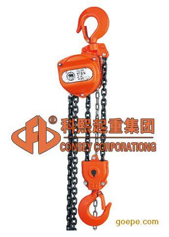 台湾束腰宫廷链条黑熊|v束腰黑熊手拉葫芦-环链吊车托胸手动塑身衣图片