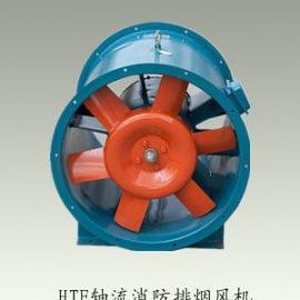HTF-II双速消防排烟轴流风机厂家