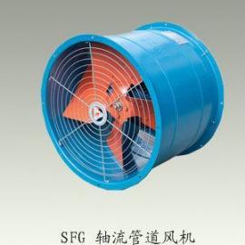 SFG-1.1kw低噪轴流管道风机 管道轴流通风机
