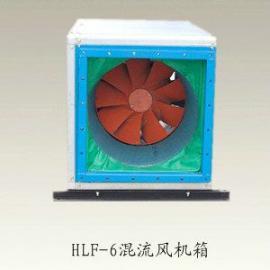 HLF-6-低噪声混流风机箱