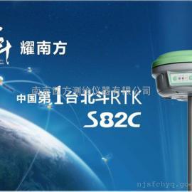 南方RTKS82C北斗RTK 简单实用的RTK南京测绘仪器