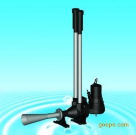 QSB-1.5潜水射流曝气机深水自吸水处理