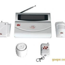 GSM报警器CE认证平板监视器CE认证包整改快捷专业