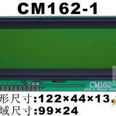 批发LCD1602字符点阵液晶模块可串口