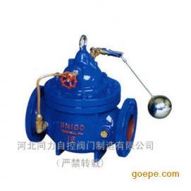 浮球阀,遥控浮球阀,浮球式液压水位控制阀
