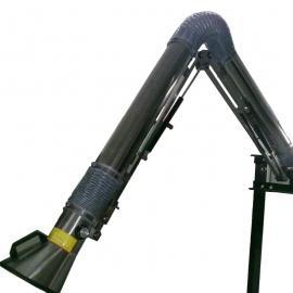 电焊烟尘吸气臂/工业烟雾吸气臂