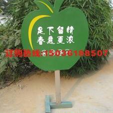 绿化带标识牌