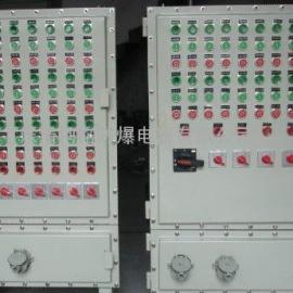 防爆配电柜 BXMD防爆配电柜