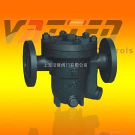 CS45H钟形浮子式蒸汽疏水阀